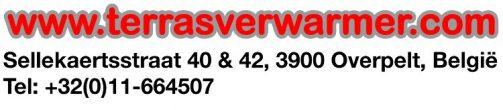 cropped-logo-terrasverwarmer.com-750met-adres.jpg